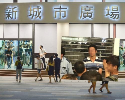 【逃犯條例】新城市廣場疑再爆衝突 有市民手指受傷