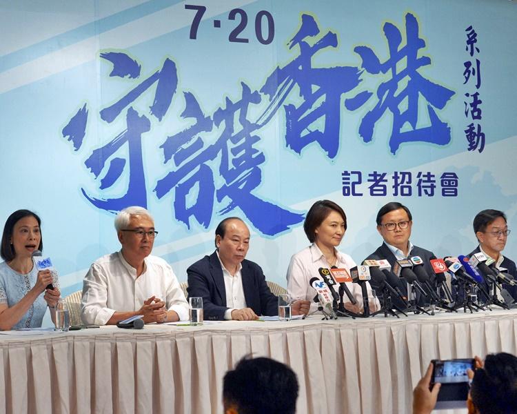 「守護香港」集會將於添馬公園舉行。資料圖片