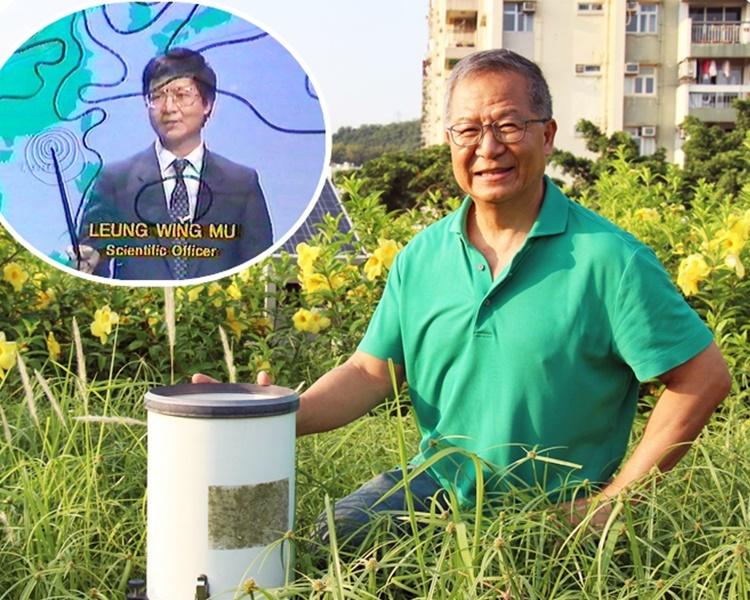 梁榮武(小圖)在八十年代走進公仔箱報天氣,成為第一代「天氣先生」。 受訪者提供