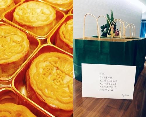 【逃犯條例】市民答謝太古廣場 自發籌資金送80個「香港人月餅」給前線員工