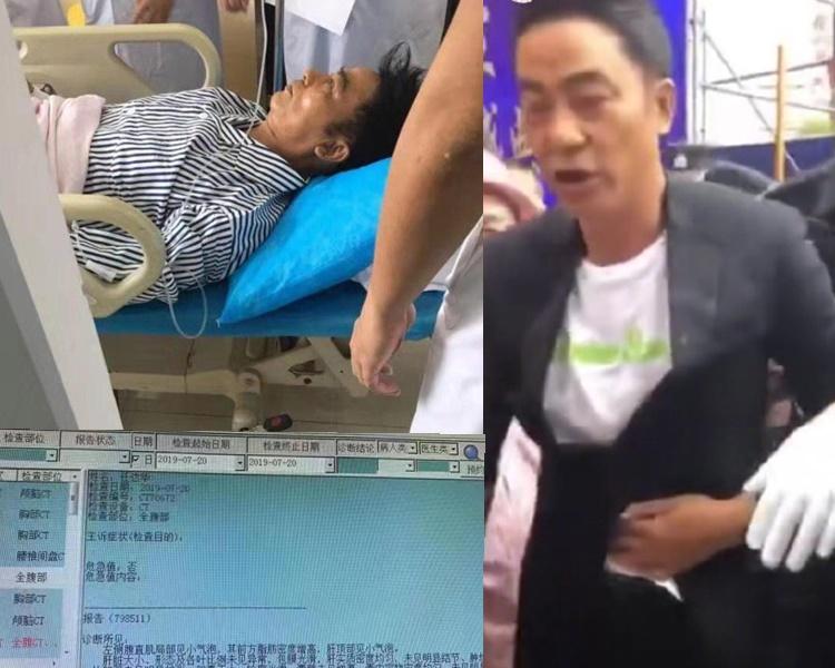 霍汶希謂華哥正做手術中,情況穩定。
