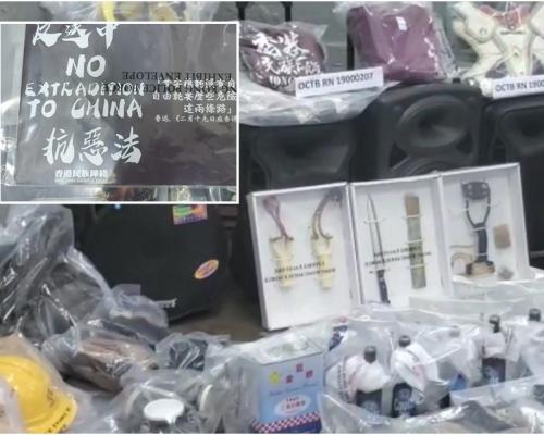 【荃灣武器庫】「香港民族陣線」確認被捕男子為組織成員