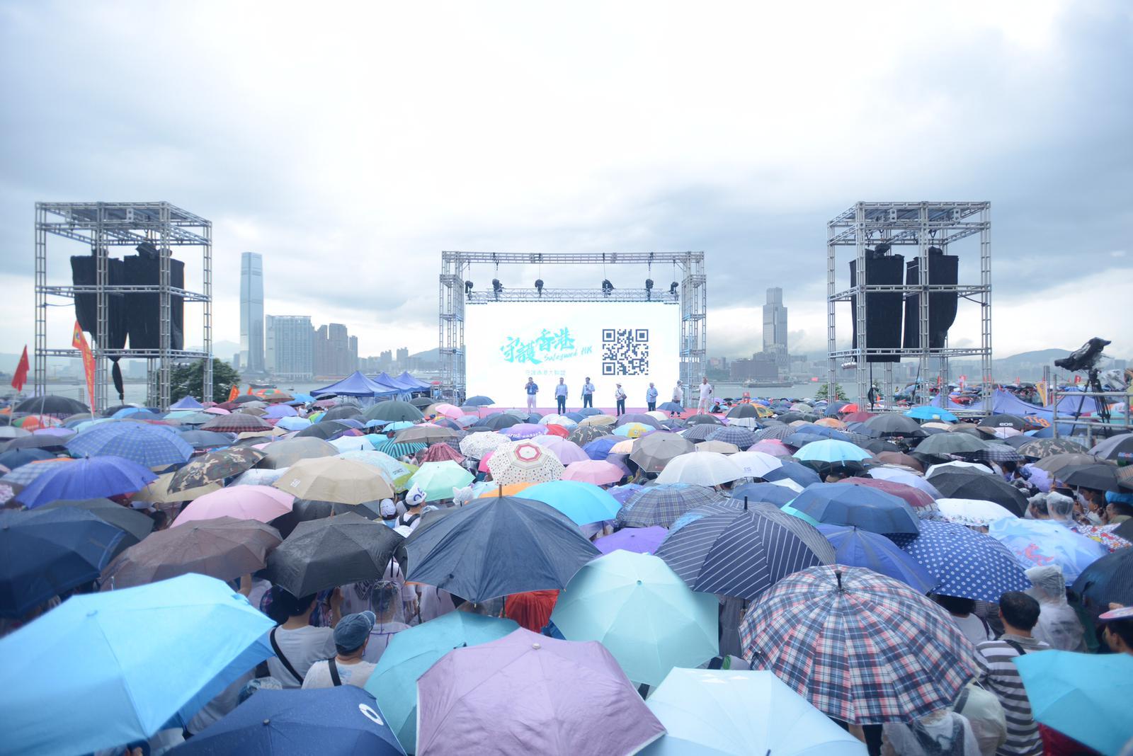 大批市民出席集會
