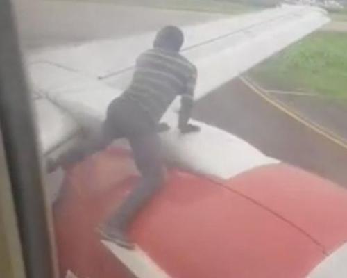 飛機起飛前爬機翼圖入機艙 尼日利亞男子被捕