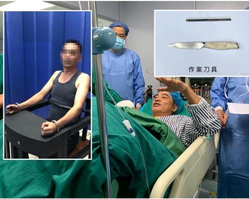 【任達華遇襲】中山警方證實疑犯有妄想症 任達華右腹有3厘米深傷口