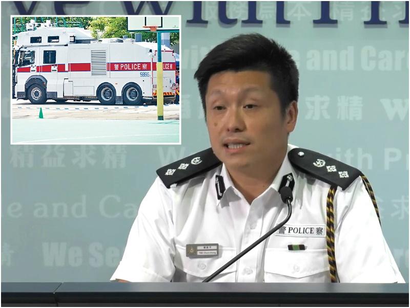 警方稱會否使用水炮車屬戰術部署不會回應。香港警察facebook/資料圖片
