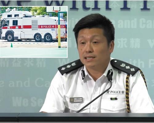 【逃犯條例】警方稱會否使用水炮車屬戰術部署 批示威底線不停降低