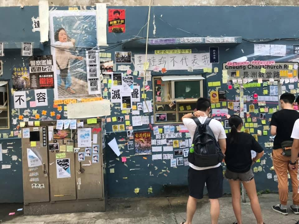 長洲的「連儂牆」已重建。網民Rick Yuen圖片
