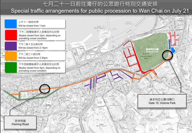 遊行特別交通安排。警方圖片