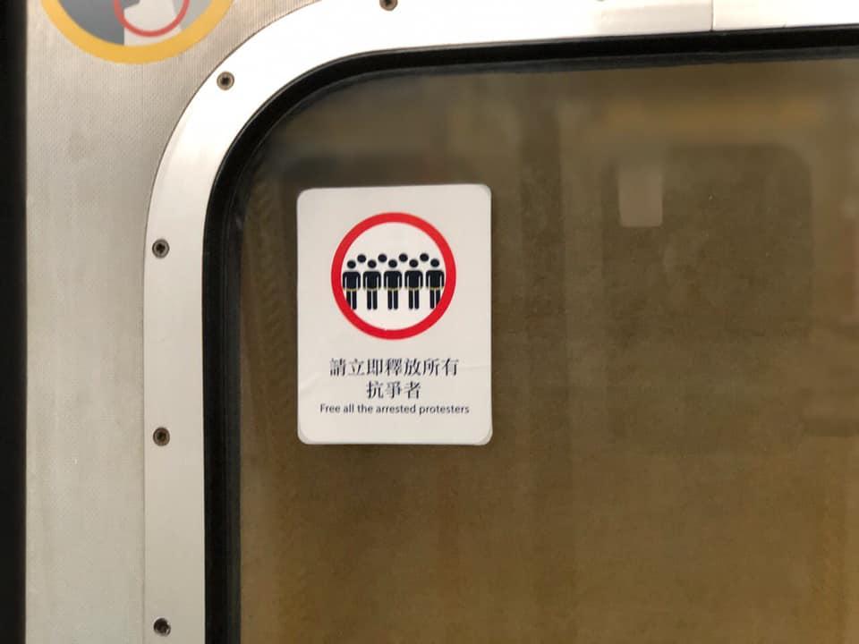 有網民將反修例標貼貼在港鐵車門。midnight_glue圖片