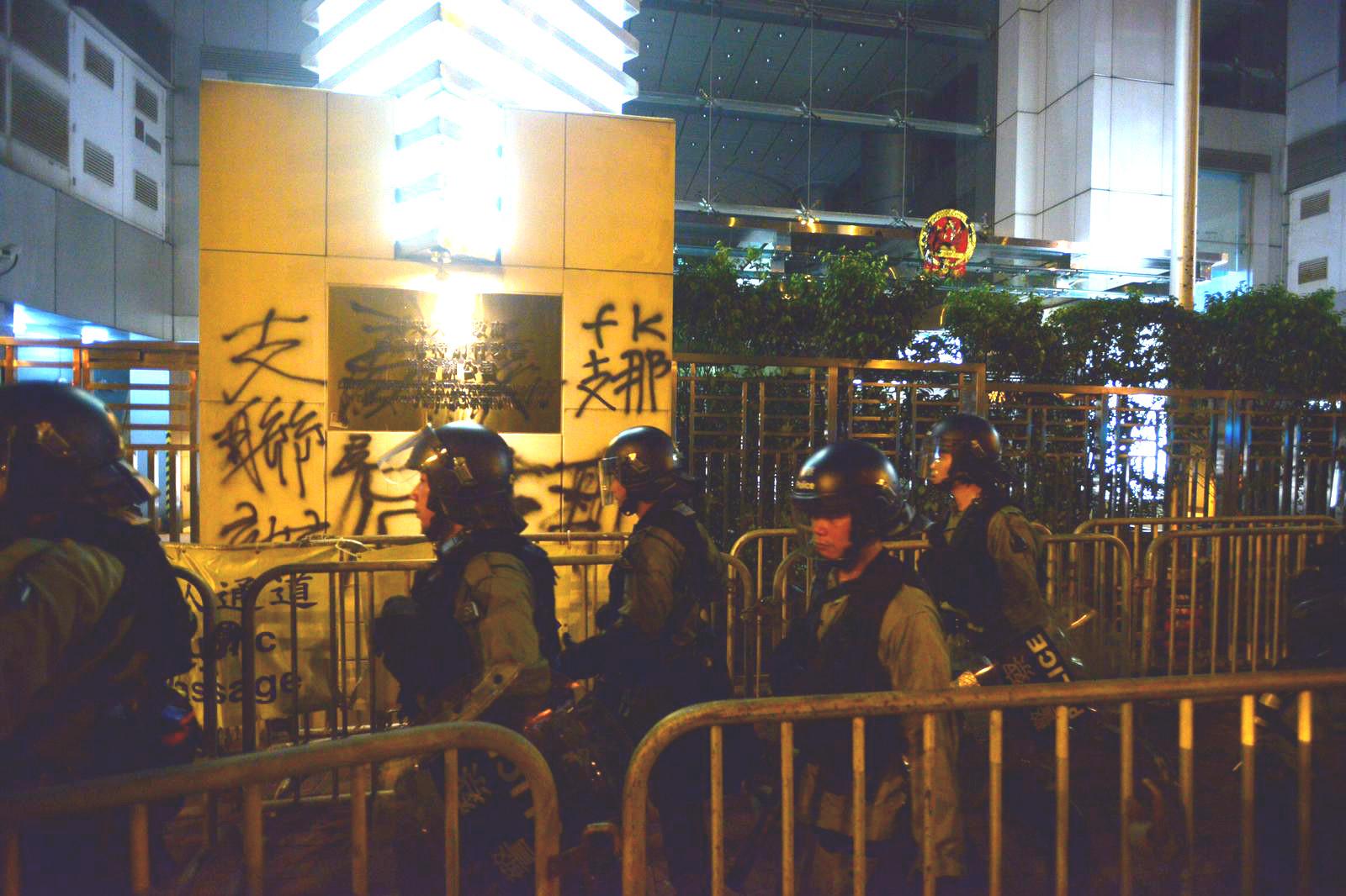 中聯辦外示威者已經撤退