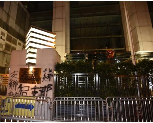 【721遊行】中聯辦港澳辦嚴厲譴責污損國徽 嚴重挑戰中央權威
