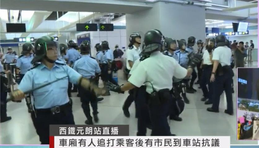 市民不滿警察太遲到場。有線新聞截圖