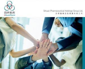 【460】四環醫藥現價挫8.4% 錄商譽減值逾28億人幣
