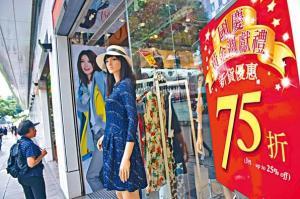 【香港經濟】零售管理協會料今年業界收入錄雙位數跌幅