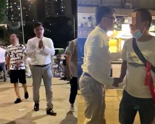 【元朗暴力】網傳何君堯與「白衣人」握手 問候對方「辛苦你喇」