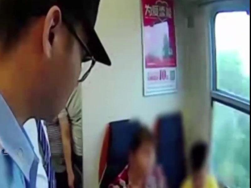 乘警接到一位女乘客報警,說有人騷擾她。(網圖)