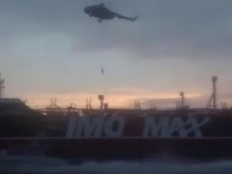 伊朗革命衛隊20日公布影片,展示武裝人員扣押斯滕納因佩羅號的過程。(網圖)