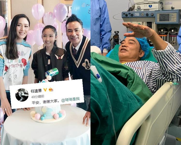 有妻女在病房陪伴,華哥康復進度理想,並發文報平安。
