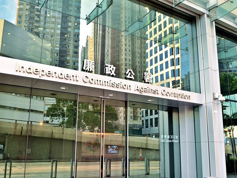康宏兩前高層被廉政公署起訴。 資料圖片
