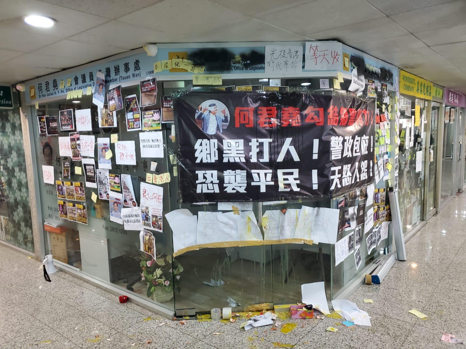 辦事處外牆被貼滿標語。