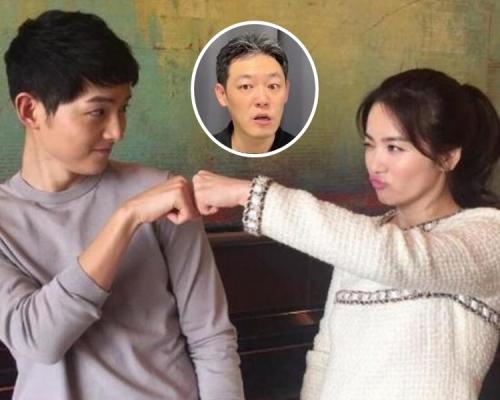 喬妹被揭先提出離婚調解 前記者爆料:不是宋仲基