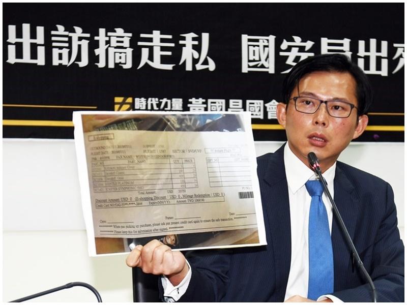 黃國昌展示一張免稅香煙訂購清單,上面寫有涉事官員名字。網圖