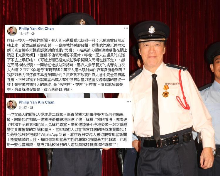 陳欣健入行前做警司,入行後也經常飾演警察。