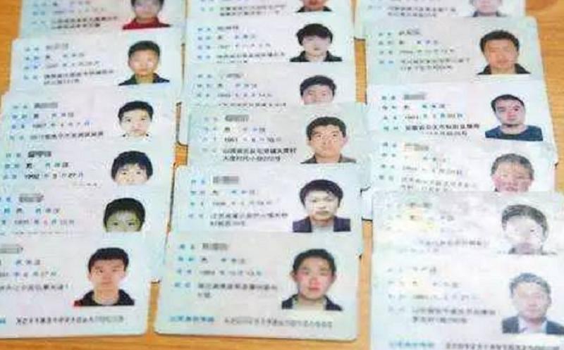 第二代居民身份證,更在網上黑市被公然買賣。網圖