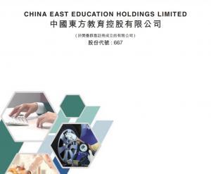 【667】東方教育料半年稅後純利增逾40%