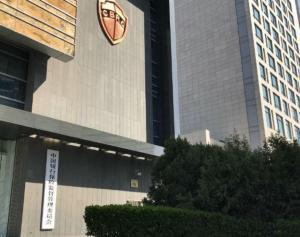 銀保監責令20財險公司存問題產品整改