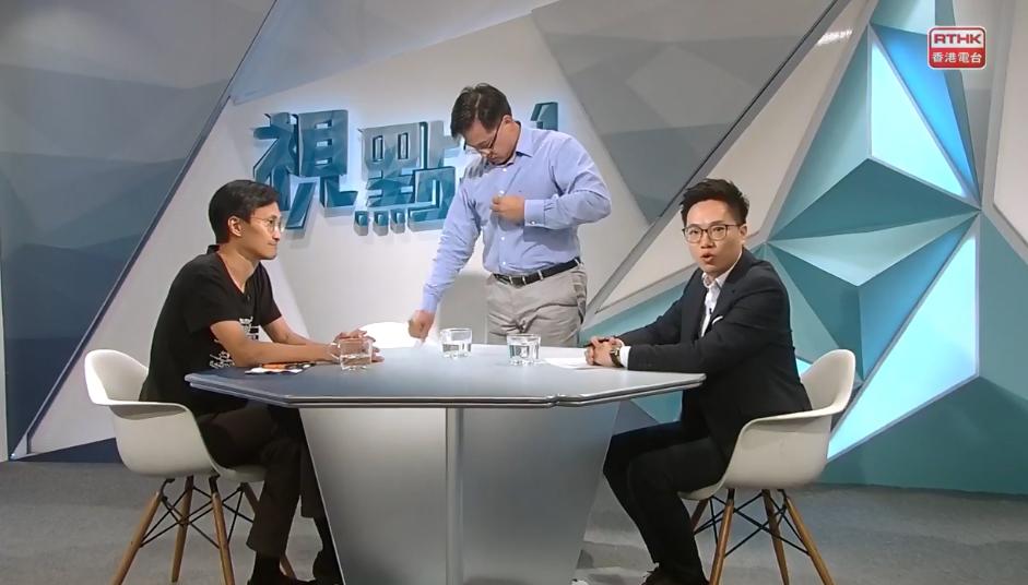 何君堯離場。 香港電台視點31 FB截圖