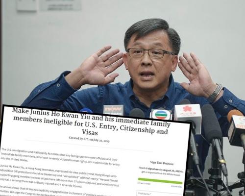 【元朗暴力】逾10萬網民聯署 促白宮禁何君堯一家入境美國