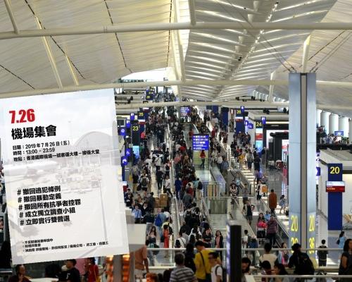 【逃犯條例】航空界周五辦機場集會 機管局:會確保機場運作暢順