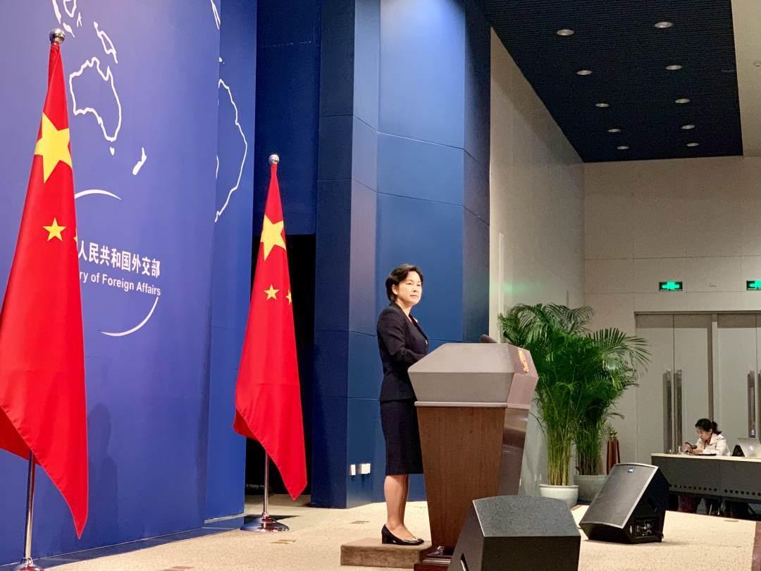 華春瑩時隔5個月再主持記者會。網上圖片