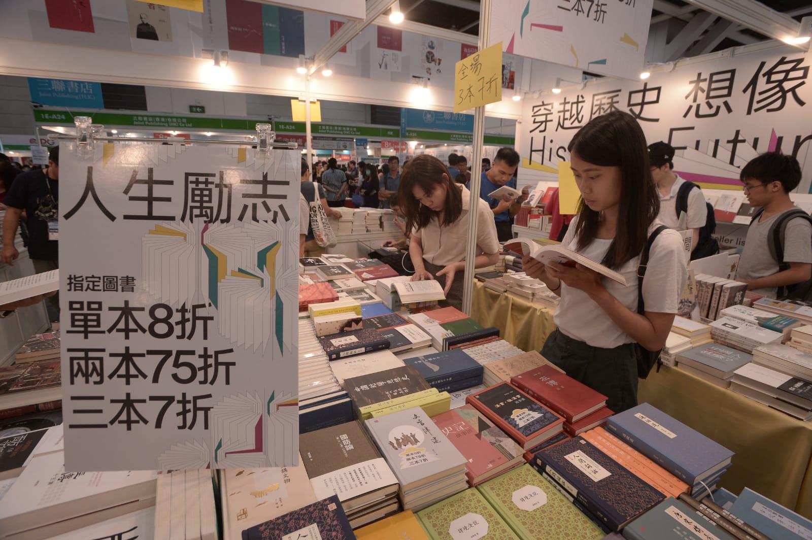 書展今日閉幕,有書商開始減價促銷。