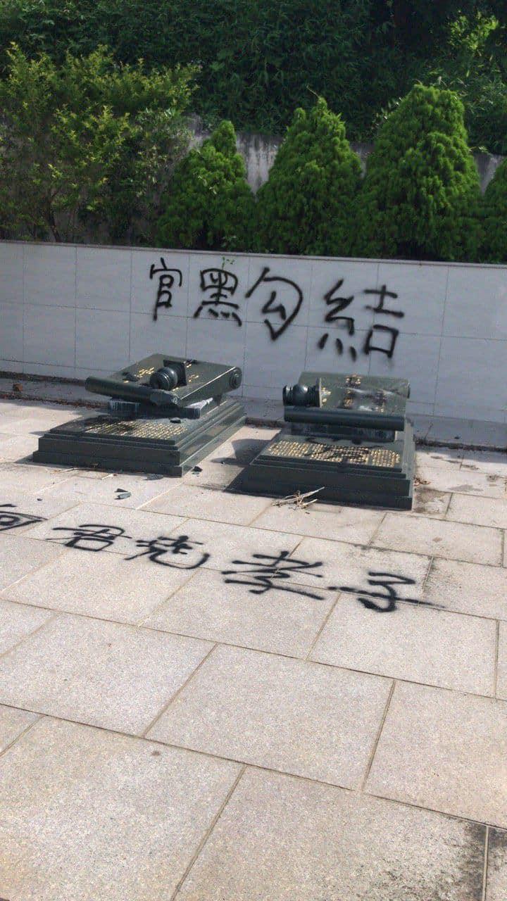 網民Fung Kai Wing FB群組「香港突發事故報料區」