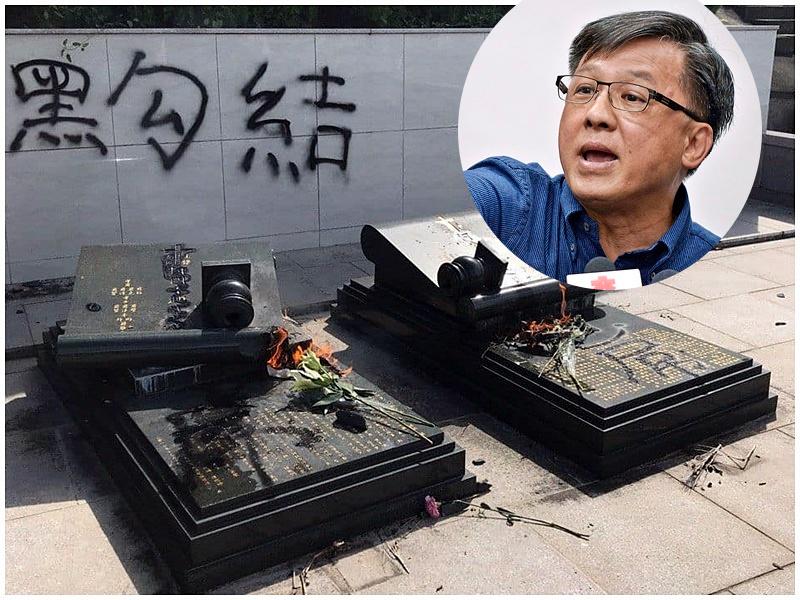 網傳疑是何君堯父母墳墓被破壞。網民Fung Kai Wing FB群組「香港突發事故報料區」