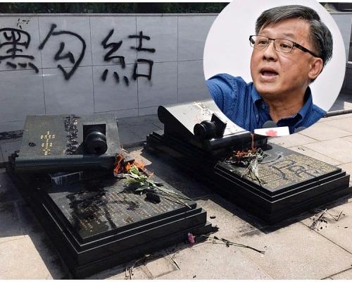 【元朗暴力】何君堯雙親墳墓遭破壞 警方接獲報案