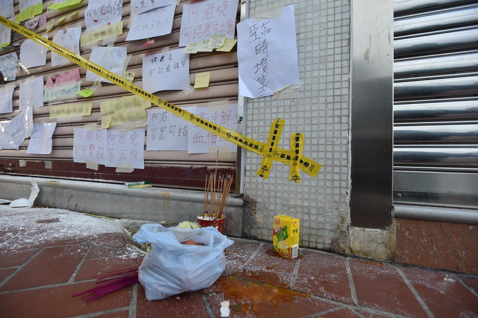 【元朗暴力】示威者轉戰屯門 何君堯辦事處提早落閘