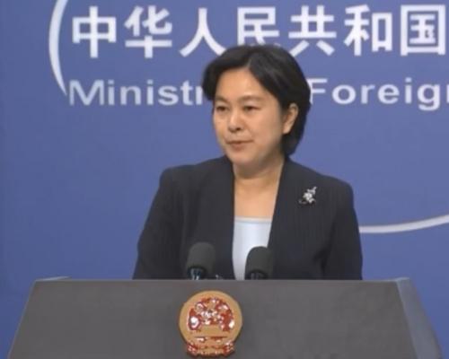 【逃犯條例】華春瑩:奉勸美國趁早收回在香港伸出的黑手