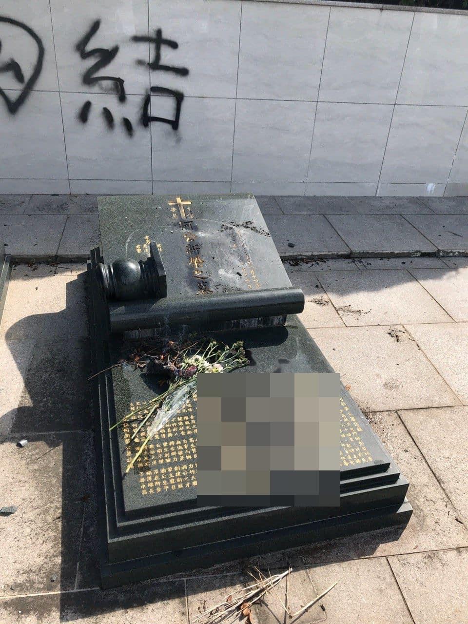 有人在碑上寫粗口。 FB群組「香港突發事故報料區」