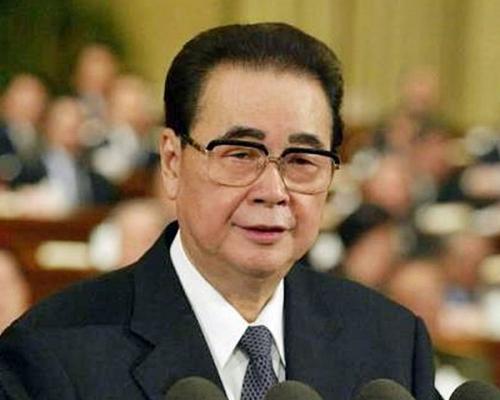 新華社報道國務院前總理李鵬因病逝世 享年91歲