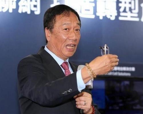 郭台銘拒邀出席國民黨黨代會
