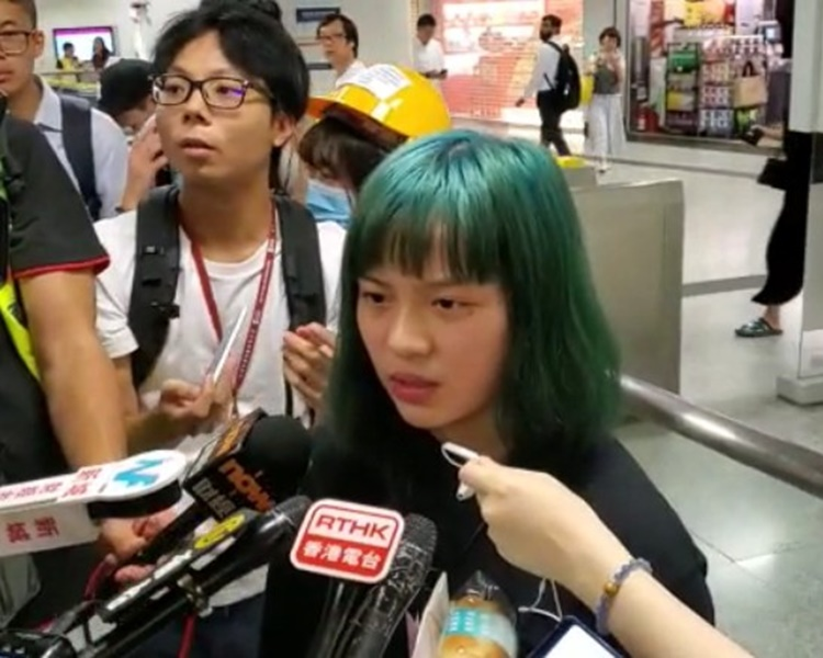 姓鄭少女強調無參與不合作運動。
