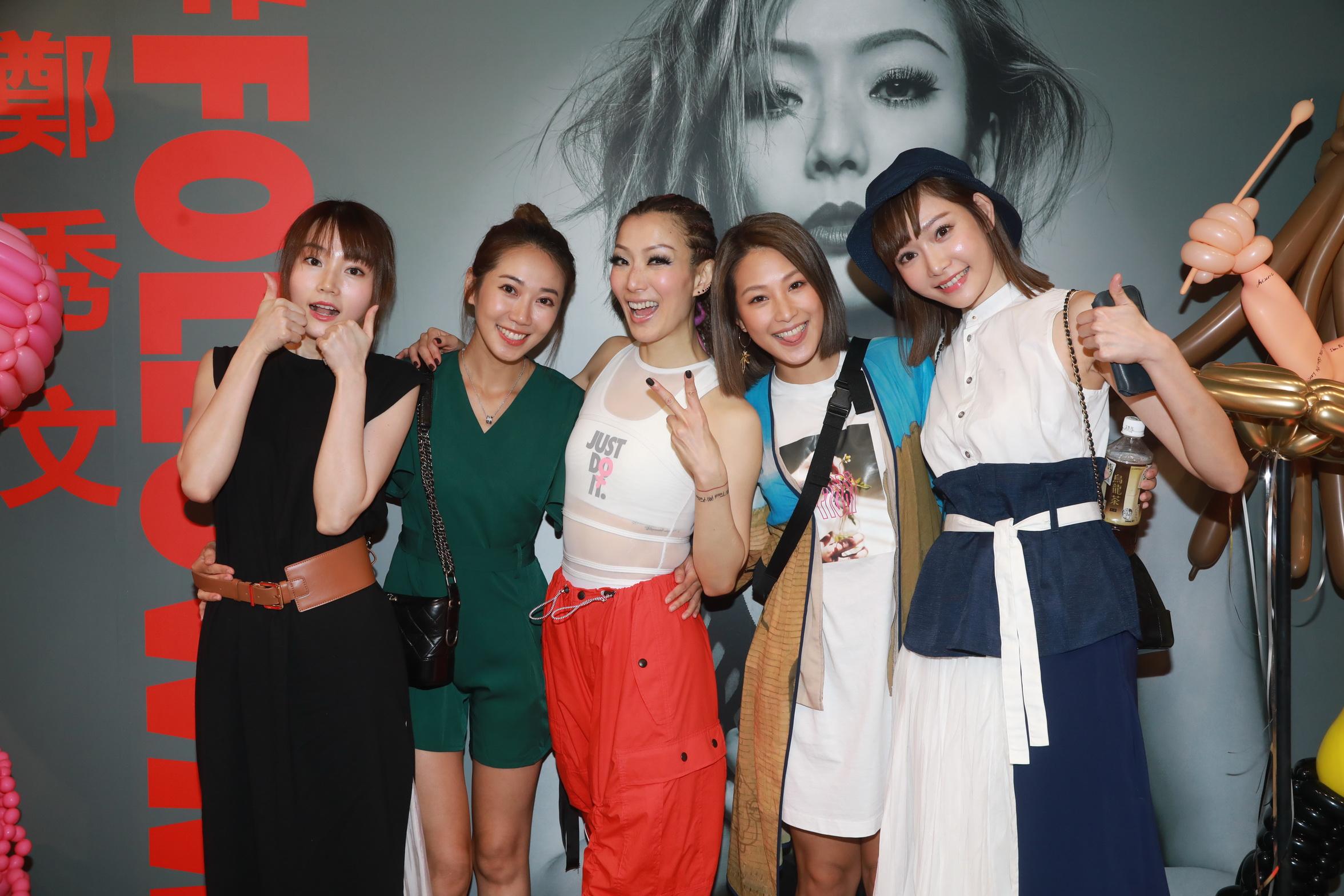 Super Girls。
