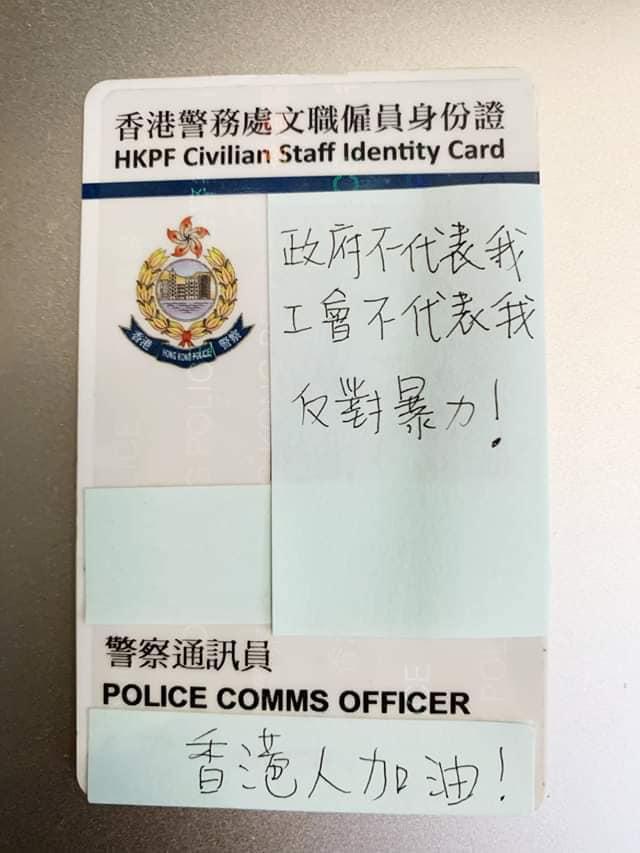 有自稱999接線生披露警隊內部拒派警員到場。facebook潘小濤圖片