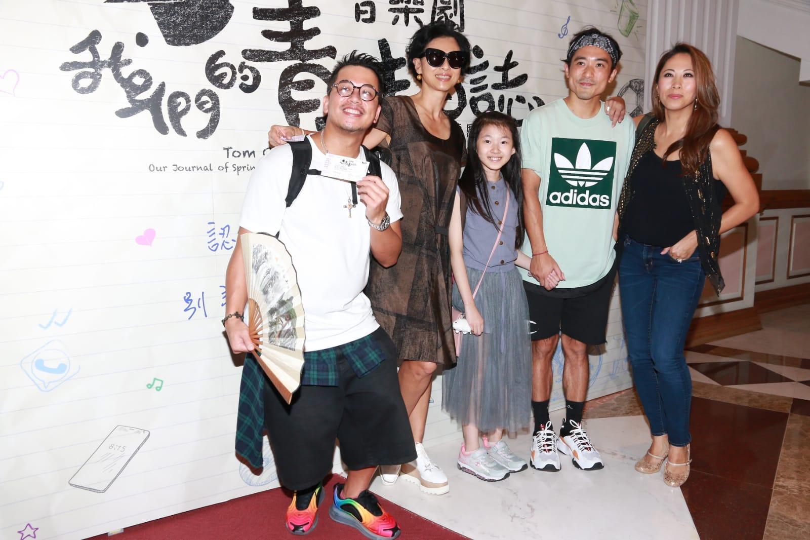 葉蒨文、林德信、李樂詩、小肥及王梓軒等晚上到理工大學欣賞音樂劇《我們的青春日誌》。