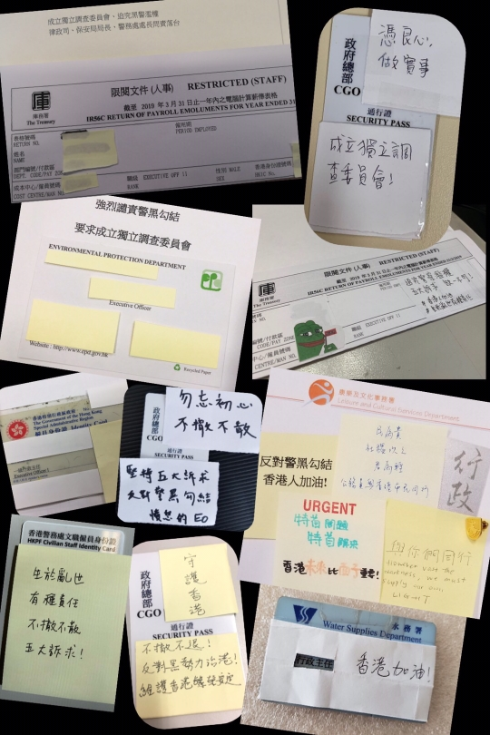 近400名行政主任發聯署批評林鄭警方處理事件手法。