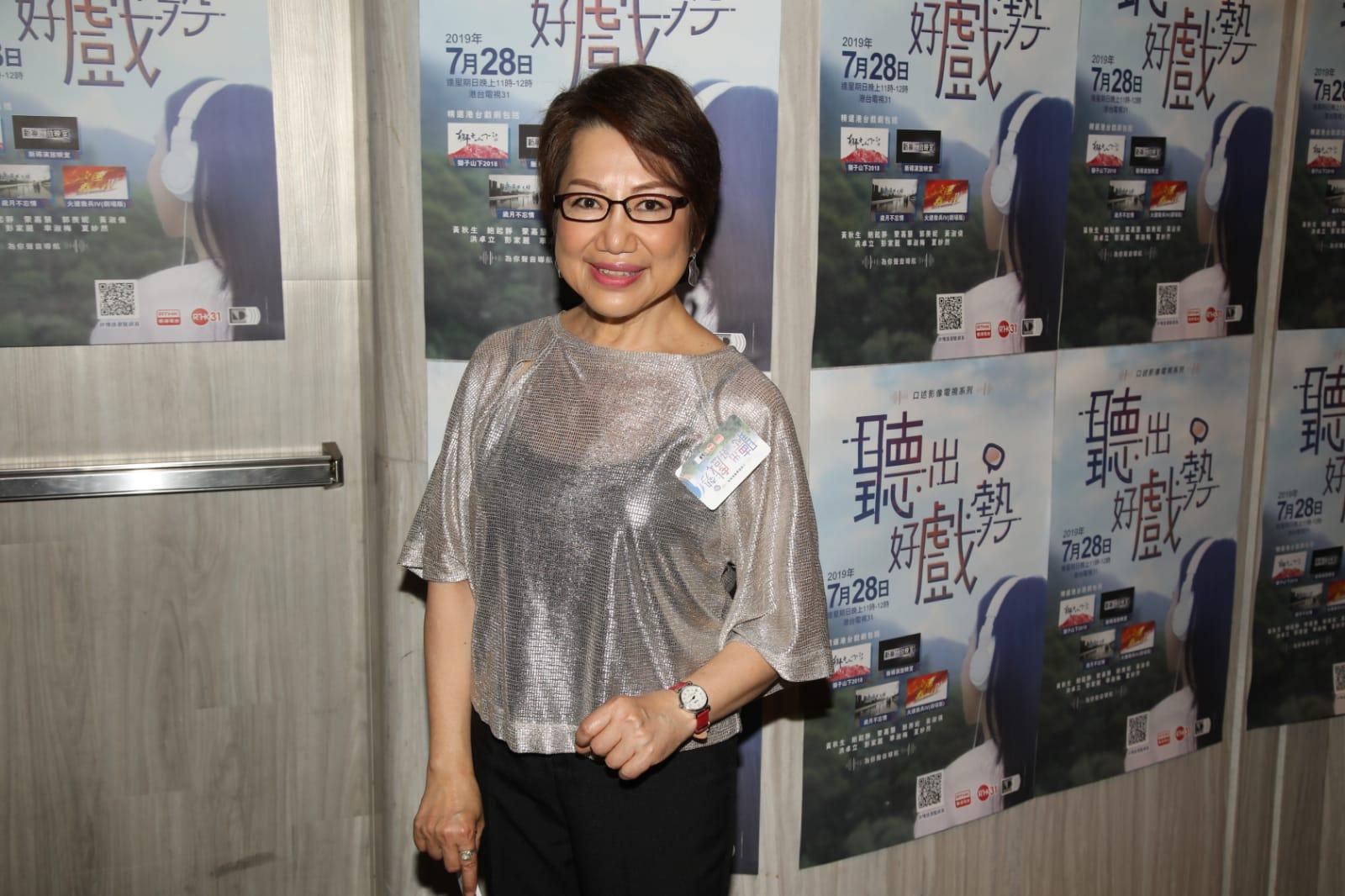 車淑梅出席港台舉辦「聽出好戲勢」活動。